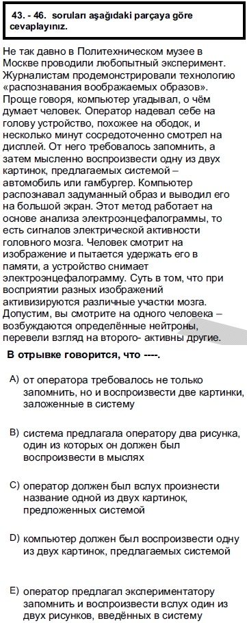 2012kpdsilkbaharruscasoru_044