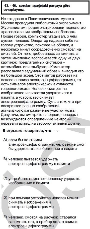 2012kpdsilkbaharruscasoru_045