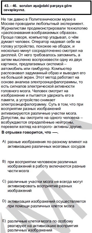 2012kpdsilkbaharruscasoru_046