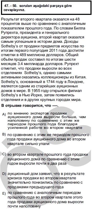 2012kpdsilkbaharruscasoru_047
