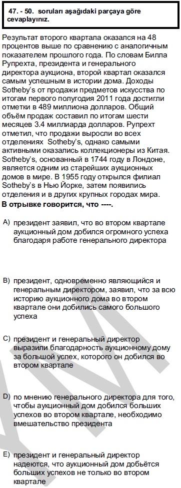 2012kpdsilkbaharruscasoru_048