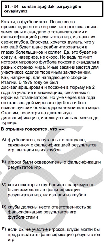 2012kpdsilkbaharruscasoru_051