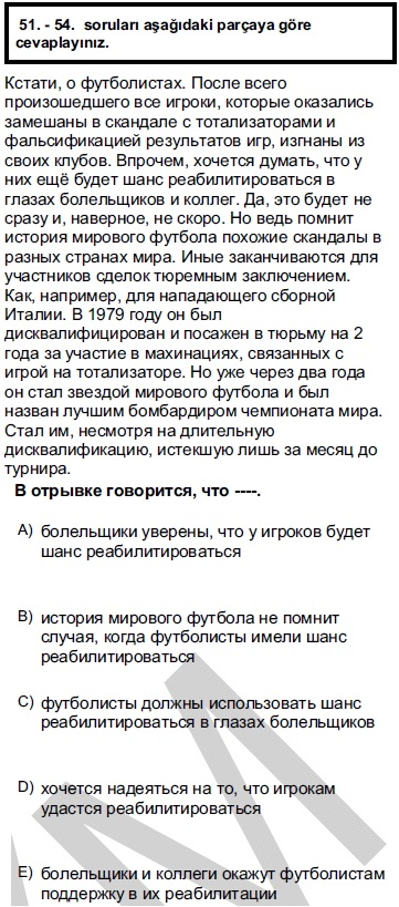2012kpdsilkbaharruscasoru_052