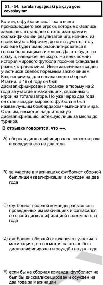 2012kpdsilkbaharruscasoru_053