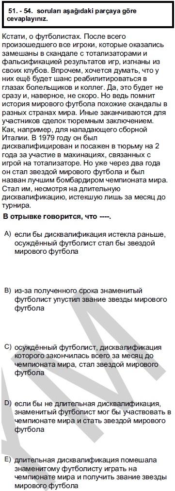 2012kpdsilkbaharruscasoru_054