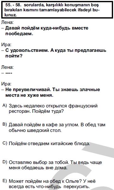 2012kpdsilkbaharruscasoru_055