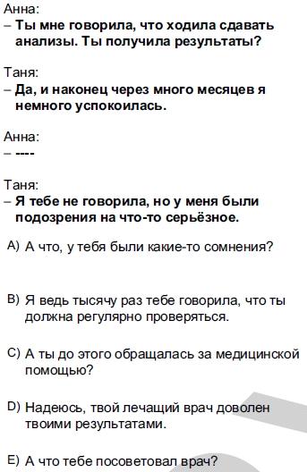 2012kpdsilkbaharruscasoru_057