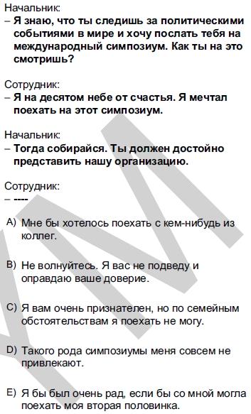 2012kpdsilkbaharruscasoru_058