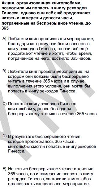 2012kpdsilkbaharruscasoru_062
