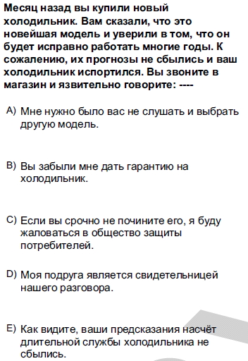 2012kpdsilkbaharruscasoru_065
