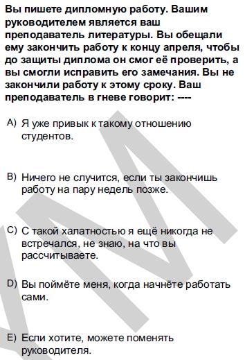 2012kpdsilkbaharruscasoru_066