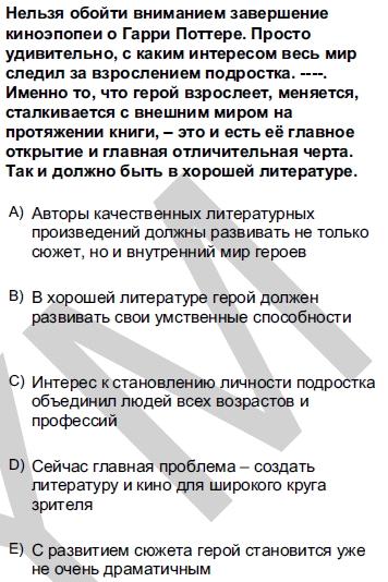 2012kpdsilkbaharruscasoru_068