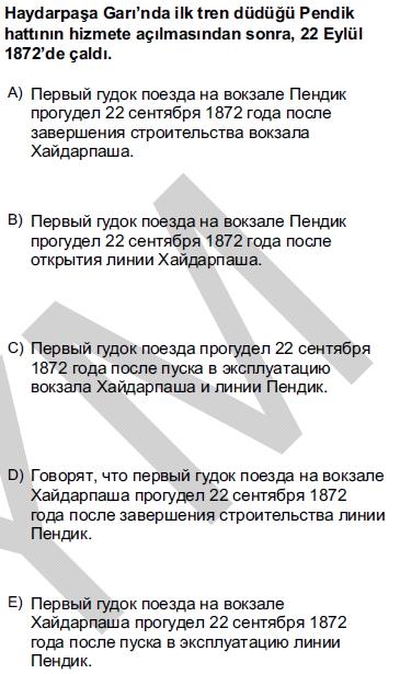 2012kpdsilkbaharruscasoru_074