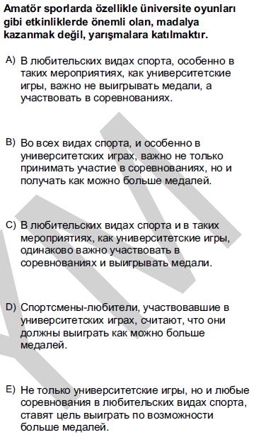 2012kpdsilkbaharruscasoru_076