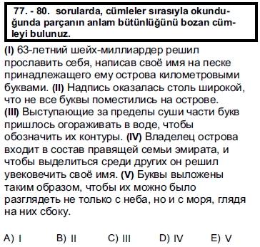 2012kpdsilkbaharruscasoru_077
