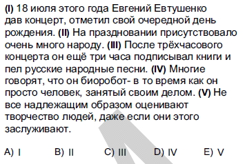 2012kpdsilkbaharruscasoru_079