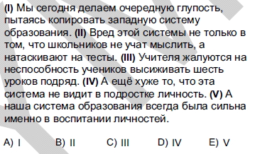 2012kpdsilkbaharruscasoru_080