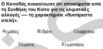 2012kpdsilkbaharyunancasoru_004