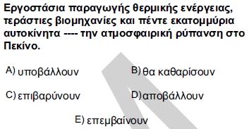 2012kpdsilkbaharyunancasoru_005
