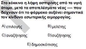 2012kpdsilkbaharyunancasoru_006