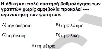 2012kpdsilkbaharyunancasoru_011