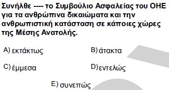 2012kpdsilkbaharyunancasoru_013