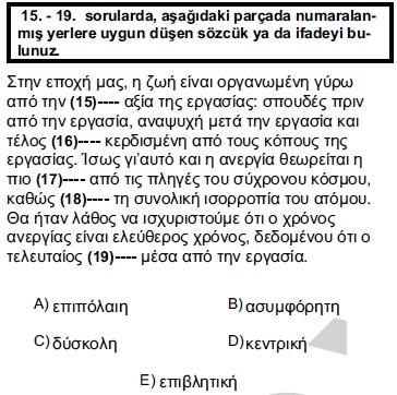 2012kpdsilkbaharyunancasoru_015