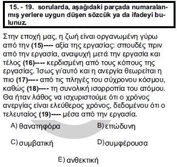 2012kpdsilkbaharyunancasoru_017