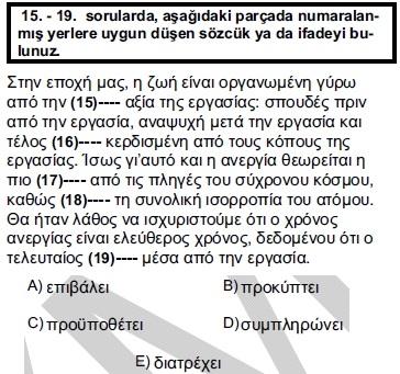 2012kpdsilkbaharyunancasoru_019