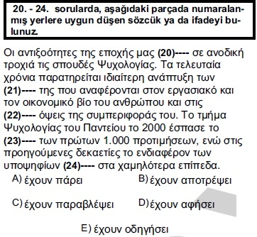 2012kpdsilkbaharyunancasoru_020