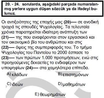 2012kpdsilkbaharyunancasoru_021