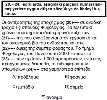 2012kpdsilkbaharyunancasoru_023