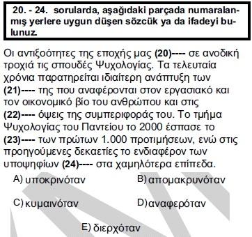 2012kpdsilkbaharyunancasoru_024