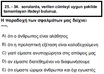 2012kpdsilkbaharyunancasoru_025