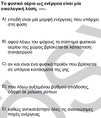 2012kpdsilkbaharyunancasoru_026