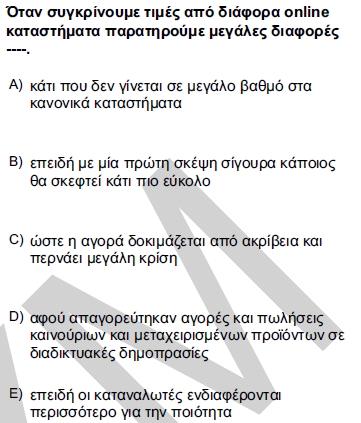 2012kpdsilkbaharyunancasoru_027