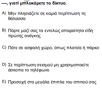 2012kpdsilkbaharyunancasoru_028