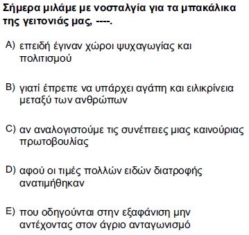 2012kpdsilkbaharyunancasoru_029