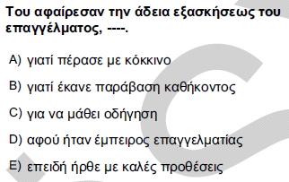 2012kpdsilkbaharyunancasoru_030