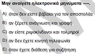 2012kpdsilkbaharyunancasoru_032
