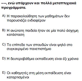 2012kpdsilkbaharyunancasoru_033