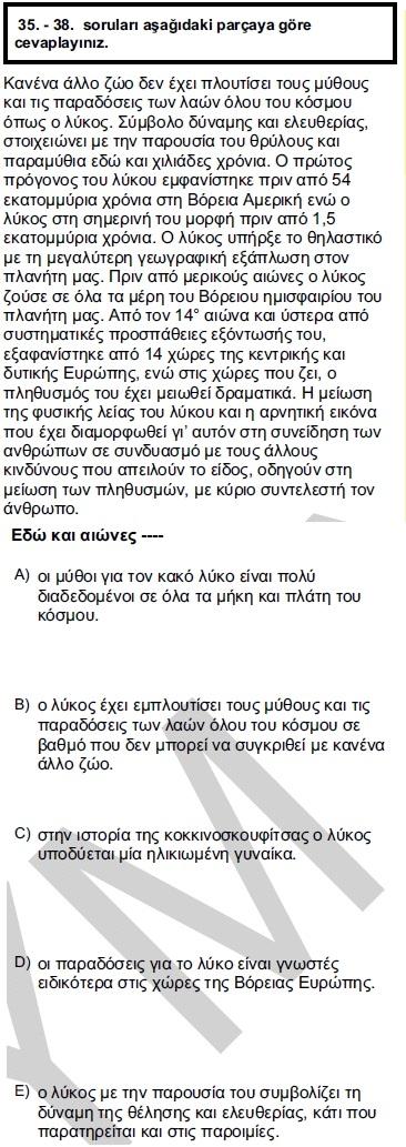 2012kpdsilkbaharyunancasoru_035