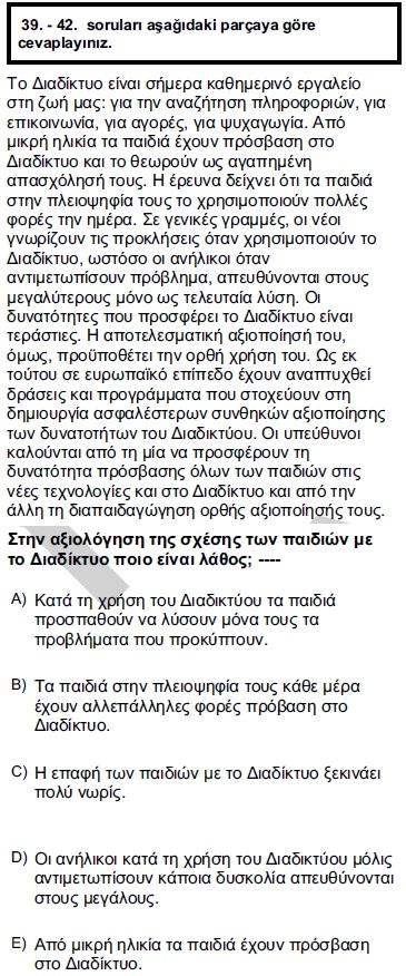 2012kpdsilkbaharyunancasoru_040