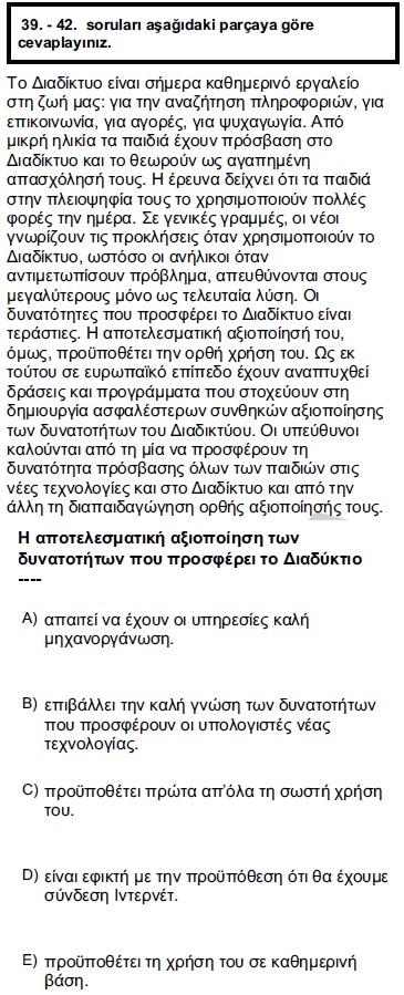2012kpdsilkbaharyunancasoru_041