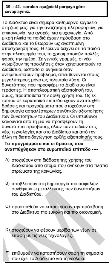 2012kpdsilkbaharyunancasoru_042