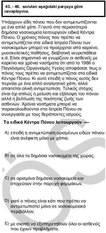 2012kpdsilkbaharyunancasoru_043