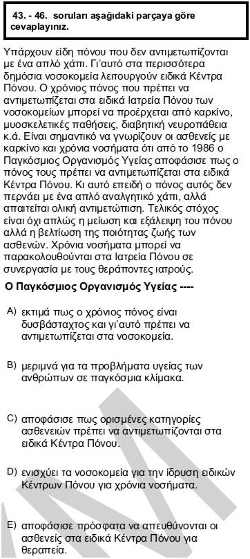 2012kpdsilkbaharyunancasoru_044