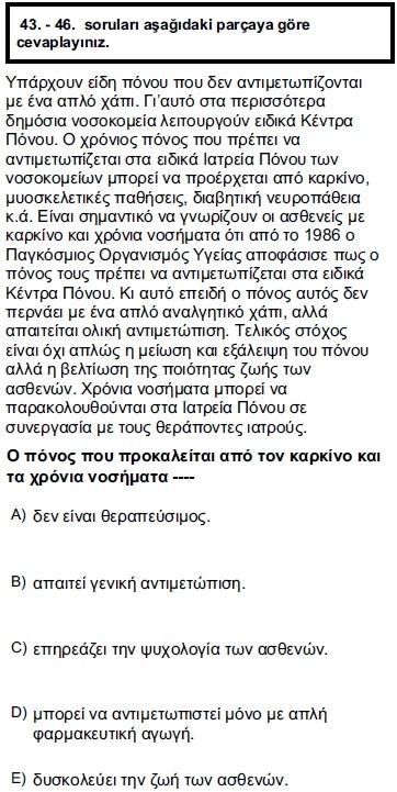 2012kpdsilkbaharyunancasoru_045