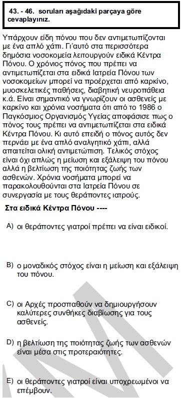 2012kpdsilkbaharyunancasoru_046