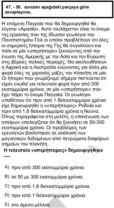 2012kpdsilkbaharyunancasoru_050
